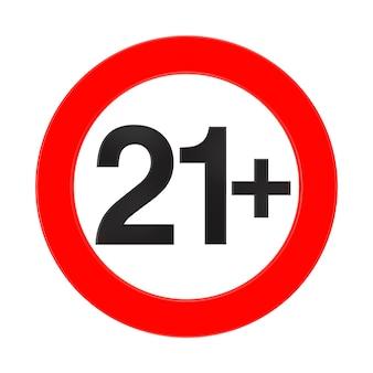 흰색 배경 3d 렌더링에 빨간색 기호 21 세 미만 금지