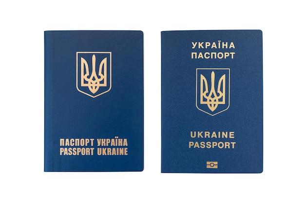 흰색 배경에 고립 된 우크라이나의 외국 여권