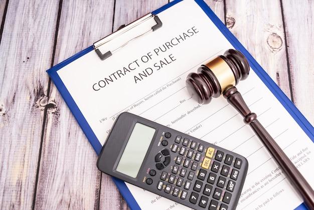 Форма договора купли-продажи движимого имущества