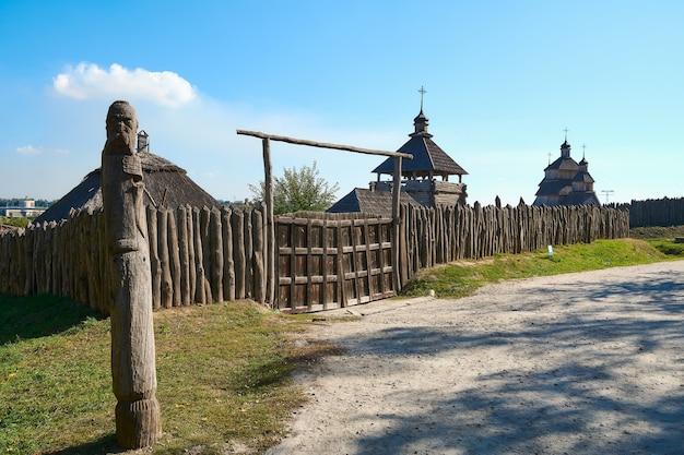ホールツィツャ島の要塞