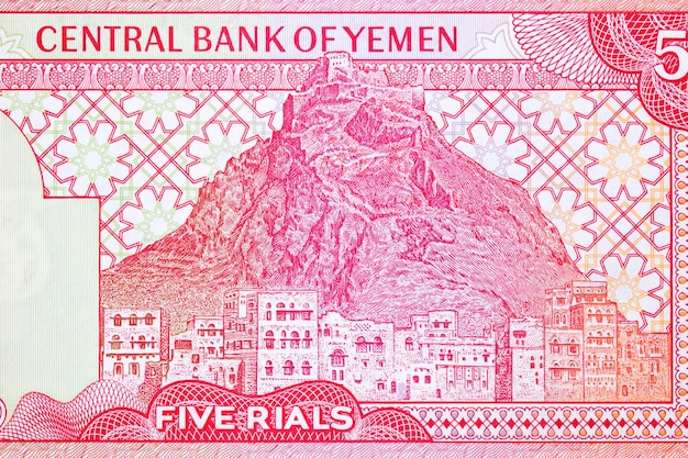 Fortress qalat al qahira overlooking taizz from yemeni money