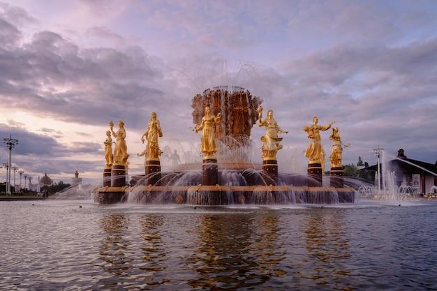 日没時の人々の噴水友情ソビエト時代の主要なシンボルの1つ噴水の16の女性像は、ソビエト共和国のモスクワロシアを表しています