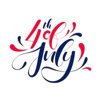 7월 4일 손으로 그린 글자. 인사말 카드, 배너 및 기타에 적합합니다. 미국의 독립 기념일을 축하합니다. 벡터 서 예입니다.