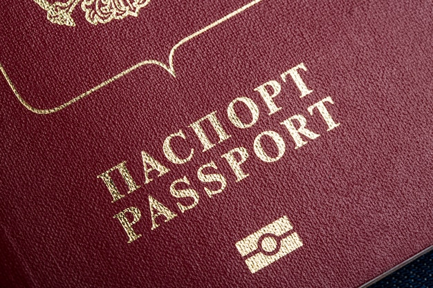 Fragment of the cover of the russian international passport.