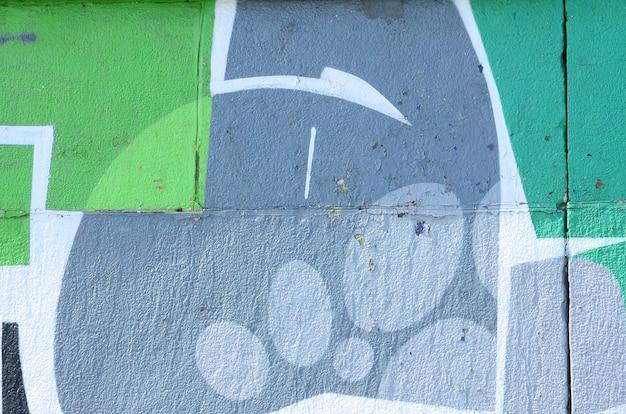 Fragment of graffiti drawings.