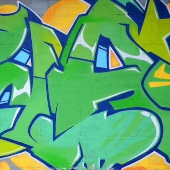 윤곽선과 음영이있는 거리 예술 낙서 그림의 조각을 닫습니다.