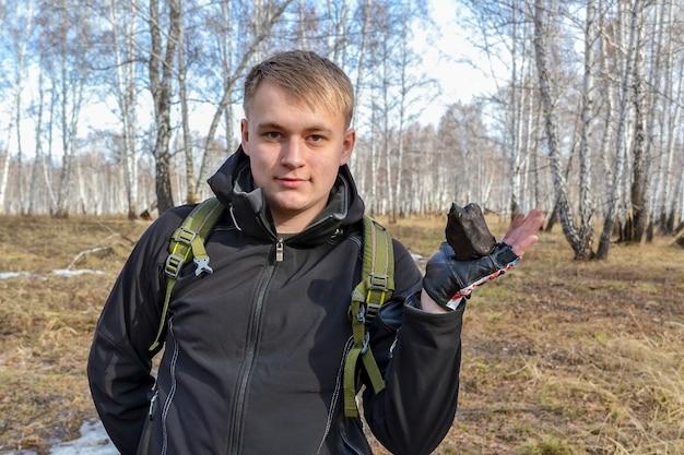 Fragments of chelyabinsk meteorite found near the city chebarkul
