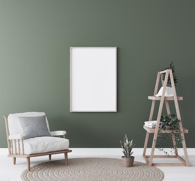 Рамка в интерьере гостиной, мебель из натурального дерева на зеленом фоне