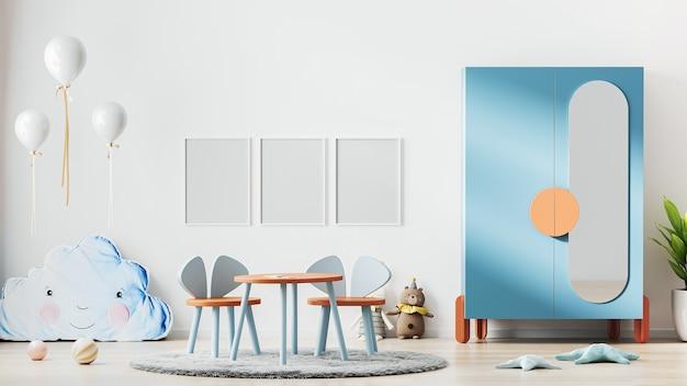 현대 스칸디나비아 스타일의 어린이 방 인테리어 프레임