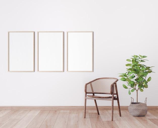 最小限の木製のリビングルームのデザインのフレームモックアップ