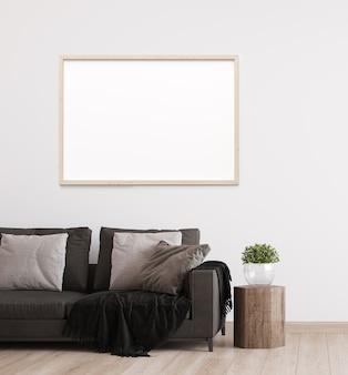 スカンジナビアのリビングルームのデザインの暗いソファとフレームのモックアップ