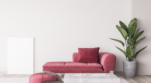 モダンなグレーのインテリアに赤い家具を使ったフレームレンダリング