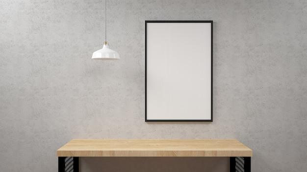 방에 벽에 프레임 템플릿 / 3d 렌더링 이미지