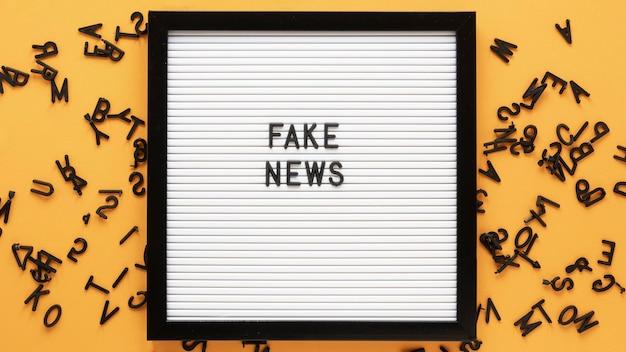 偽のニュースメッセージでフレーム