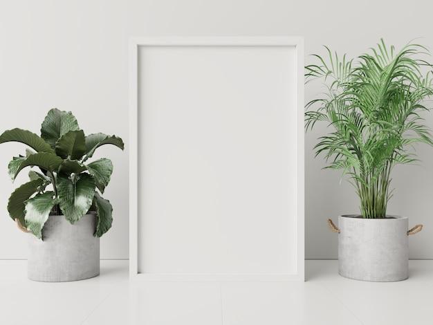白い壁に植木鉢を持つフレーム