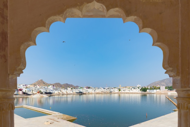 Framed view from archway at pushkar, rajasthan, india.