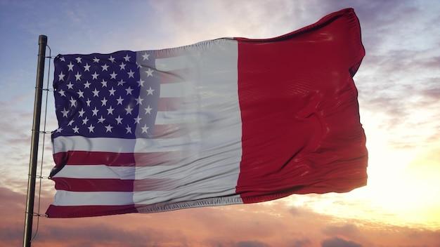 깃대에 프랑스와 미국 국기입니다. 바람에 물결 치는 미국과 프랑스 혼합 깃발