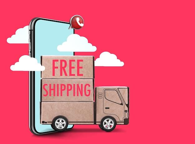 무료 배송 개념