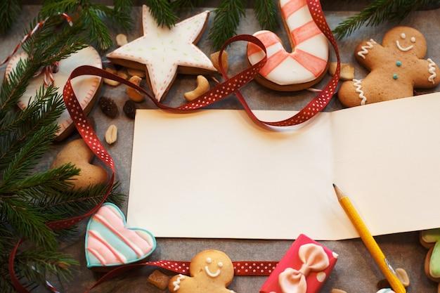 새해 인사말 카드의 여유 공간