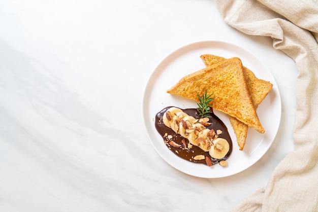 バナナチョコレートアーモンドのフレンチトースト