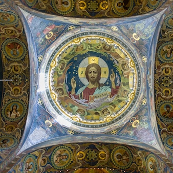 Fresco in the church of the savior