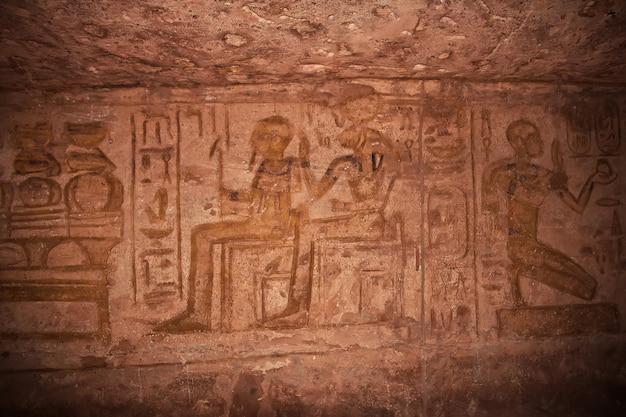 사원 아부 심벨 이집트 벽화
