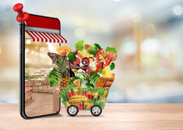 生鮮食品配達の概念