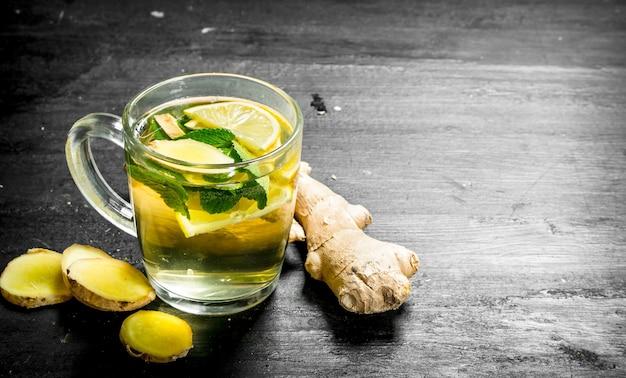レモン入りのフレッシュジンジャーティー。