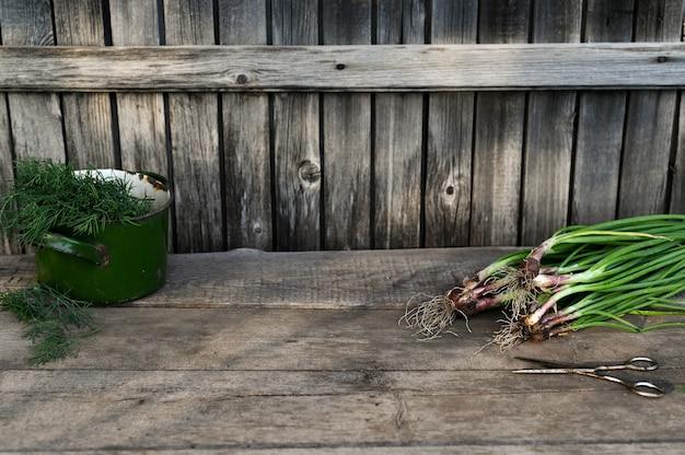新鮮な有機野菜。食品の素朴な背景
