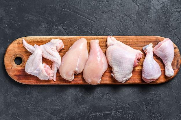 생 닭고기 부품 모듬
