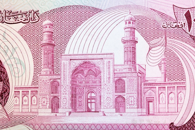 Friday mosque in herat from afghani money