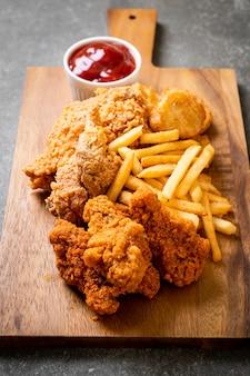 フライドチキンとフライドポテトとナゲットの食事。ジャンクフードと不健康な食べ物