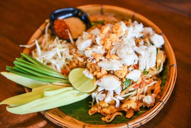 볶음면 새우 새우와 게살, 태국 음식 국수 볶음 야채와 쌀 당면