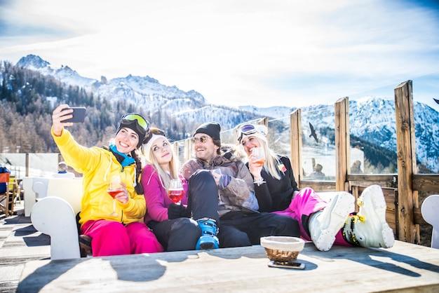 Друзья на зимних каникулах