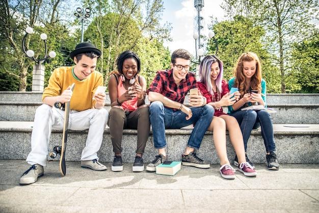 Друзья со смартфонами