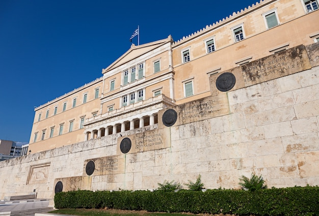 The front facade of the current hellenic parliament building, old royal palace