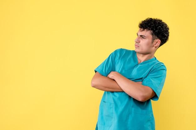 正面の医者医者は彼の能力に自信があります