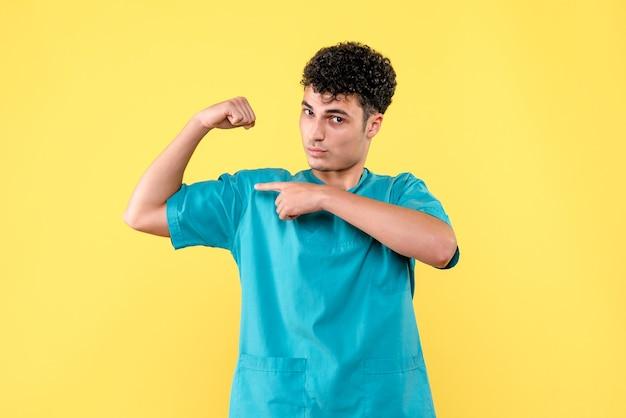 정면도 의사 의사는 우리가 코로나 바이러스 감염을 이길 수 있다고 확신합니다