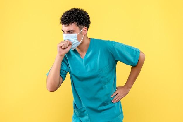 Врач, вид спереди, врач кашляет, поэтому надевает маску