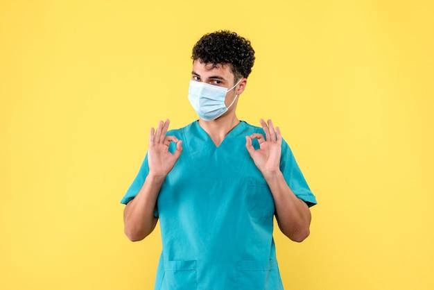 정면도 의사 의사는 모든 것이 괜찮을 것이라고 희망합니다.