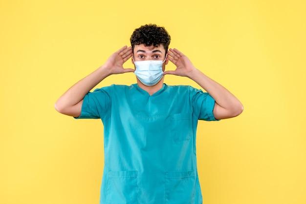 전면보기 의사 마스크의 의사는 끔찍한 청각 장애가 있습니다.