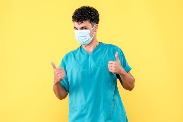 正面の医者マスクをした医者が衛生規則に従うことについて話している