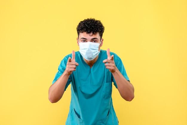 마스크의 의사가 위생 규칙에 대해 이야기하는 전면보기 의사