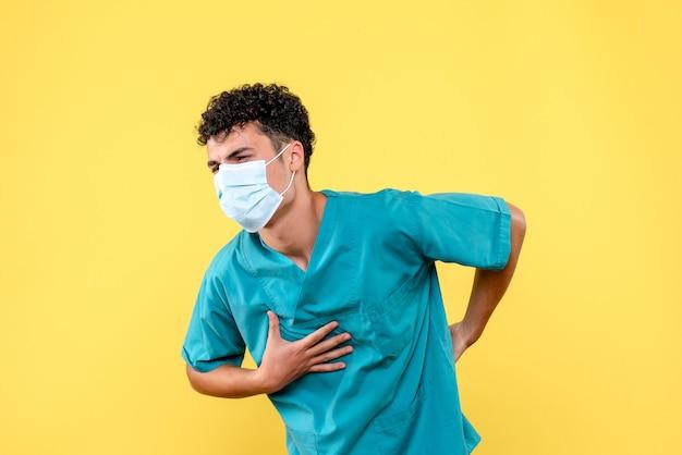 마스크를 쓴 의사가 산소가 부족한 경우 어떻게해야하는지 전면보기 의사