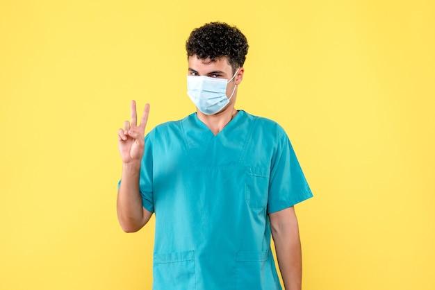 마스크의 의사가 코로나 바이러스 검사 방법을 알고있는 전면보기 의사