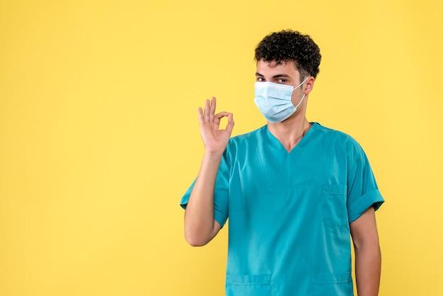 마스크를 쓴 의사는 전염병이 곧 끝날 것이라는 것을 알고 있습니다.