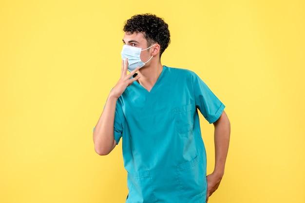 Доктор в маске, вид спереди, говорит, что сейчас многие курильщики заражены коронавирусом