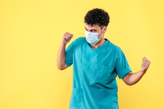 마스크의 의사가 위생 규칙을 따르라고 말하는 전면보기 의사