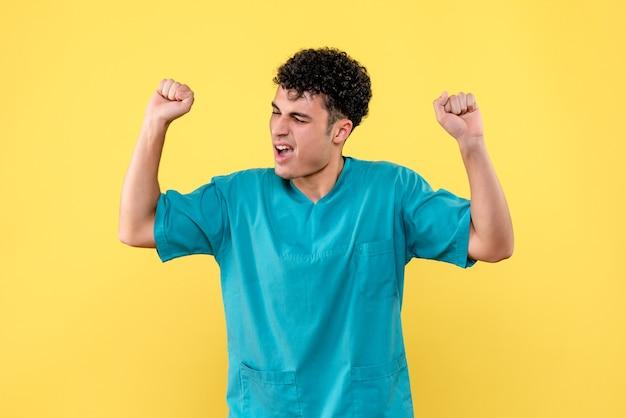 Доктор, вид спереди, врач счастлив, потому что вылечил пациента с коронавирусной инфекцией