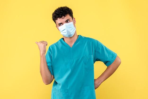 의사가 백신 상황에 대해 생각하고있는 전면보기 의사